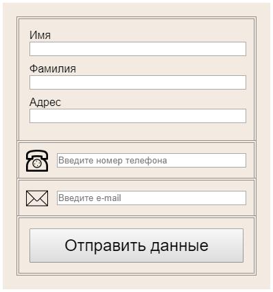 Как сделать обязательный чекбокс html. как сделать в css оформление checkbox-ов. проверка, выбран ли конкретный вариант