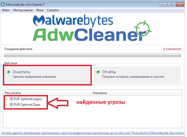 Applicationupdater.exe - что это такое?