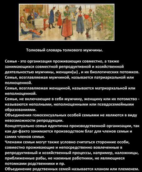 Понт — википедия. что такое понт