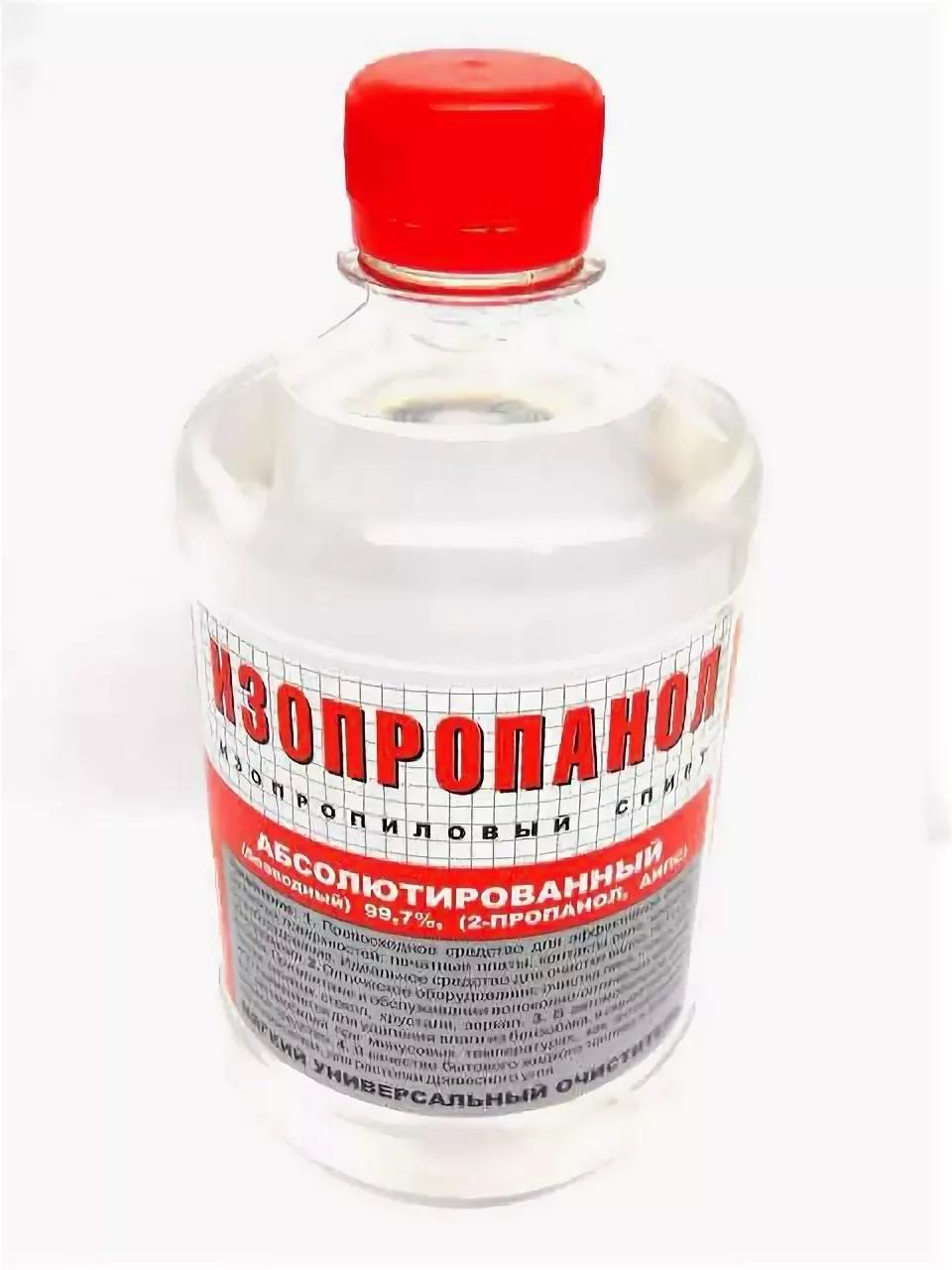 Изопропиловый спирт: температура кипения, описание вещества, применение