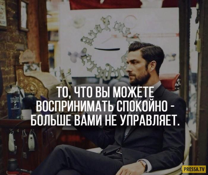 Цитаты великих людей о счастье | nur.kz