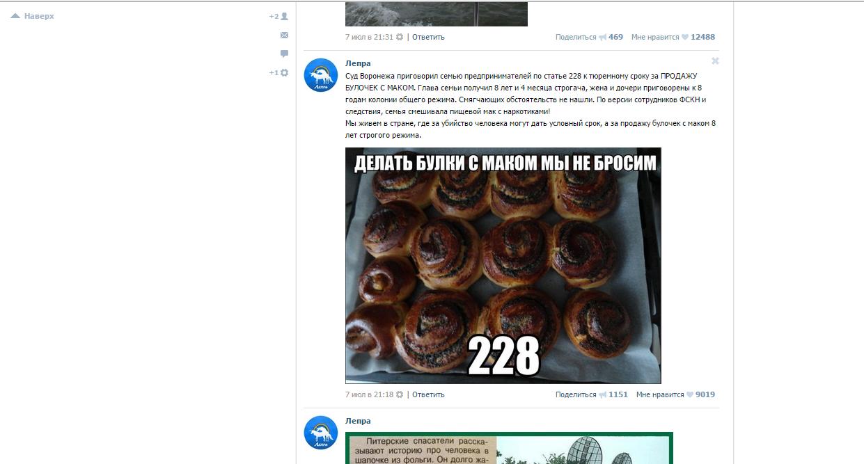 Опийная кокнаровая наркомания в южном казахстане - автореферат диссертации по медицине скачать бесплатно на тему 'наркология', специальность вак рф 14.00.45