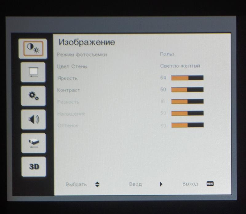 Сравниваем технологии dlp и lcd проекторов