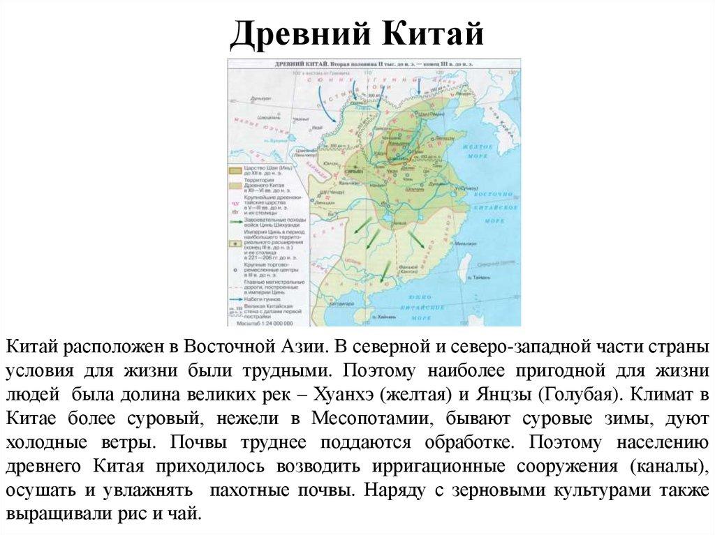 § 6. природные условия россии