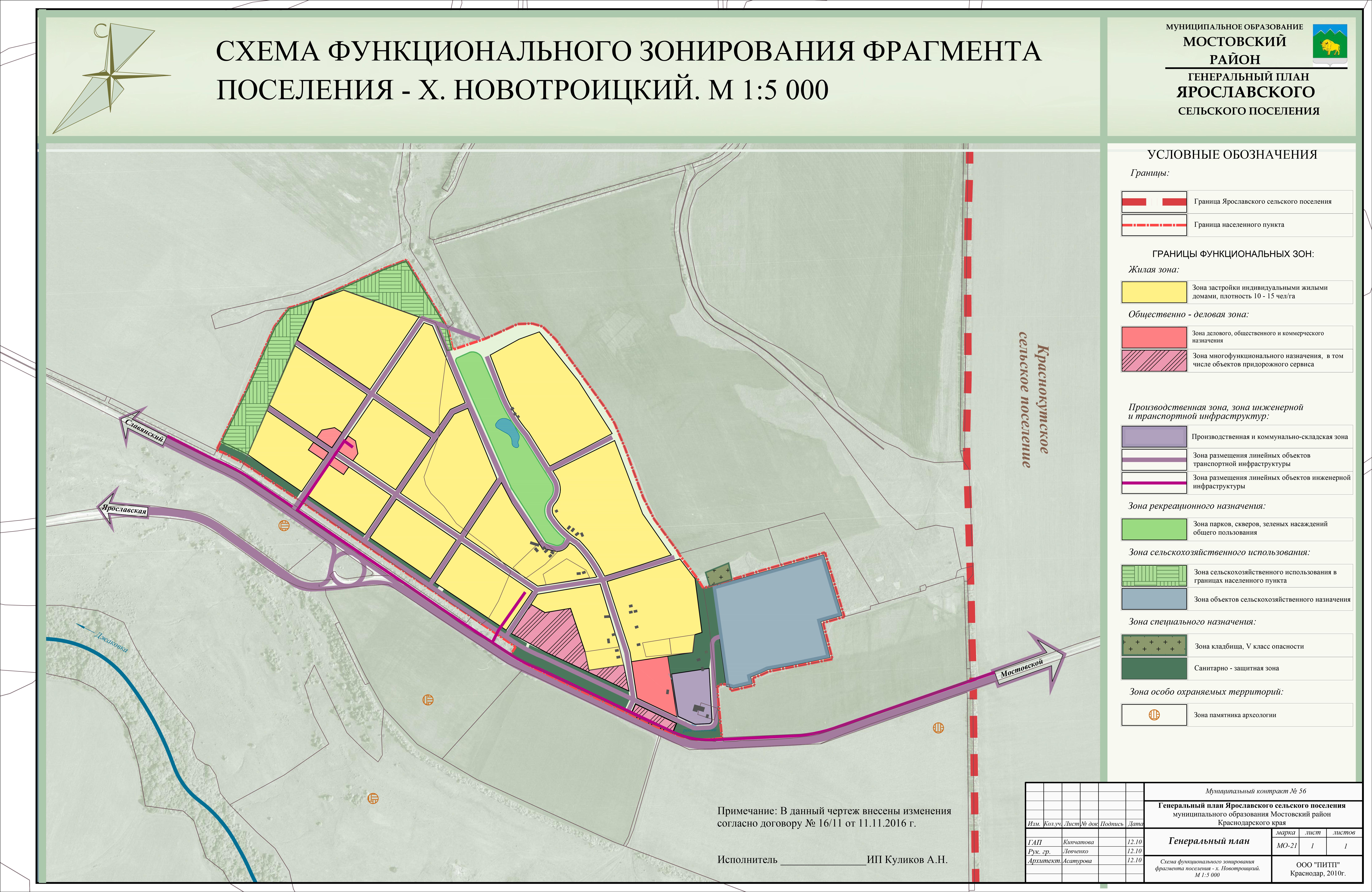Градостроительное зонирование — википедия переиздание // wiki 2