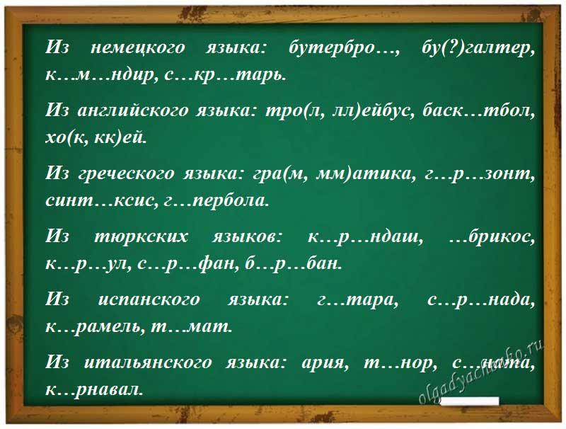 Что такое фан? происхождение, значение и толкование :: syl.ru