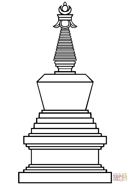 Ступа (сооружение)