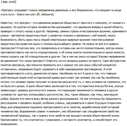 Саундтрек — википедия. что такое саундтрек