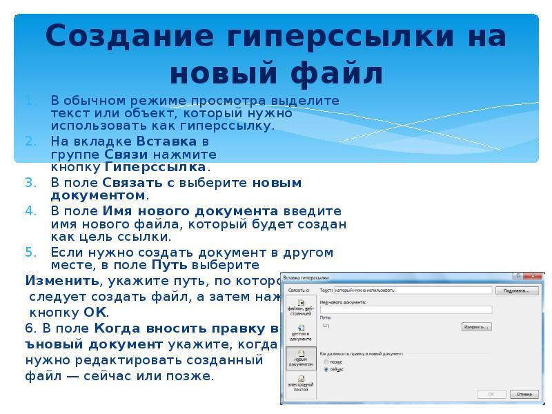 Код ссылки (тег )   html