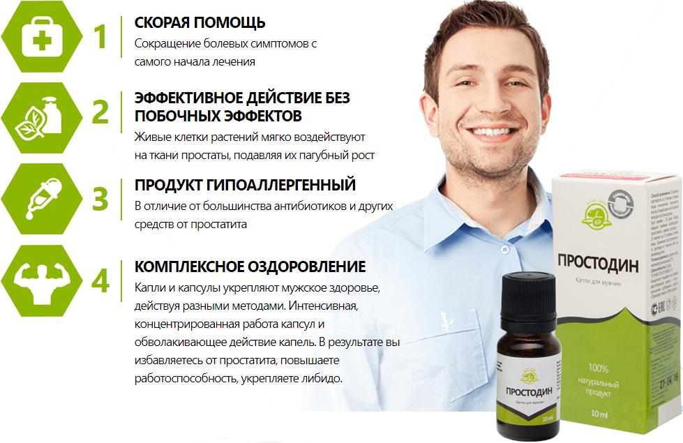 Преимущества бенфотиамина и побочные эффекты | медицинская энциклопедия