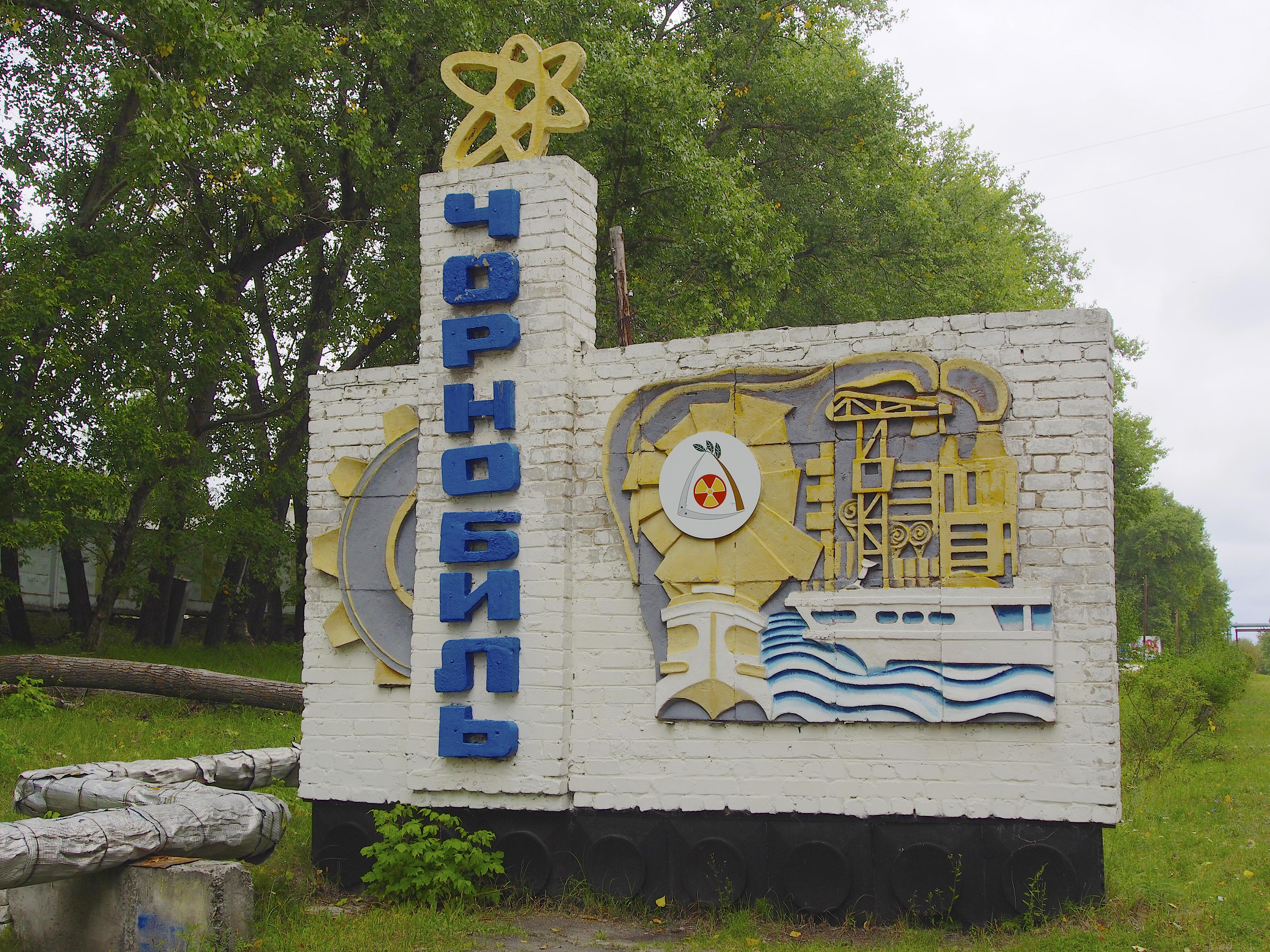 История чернобыля, до и после аварии: что творится в городе и зоне