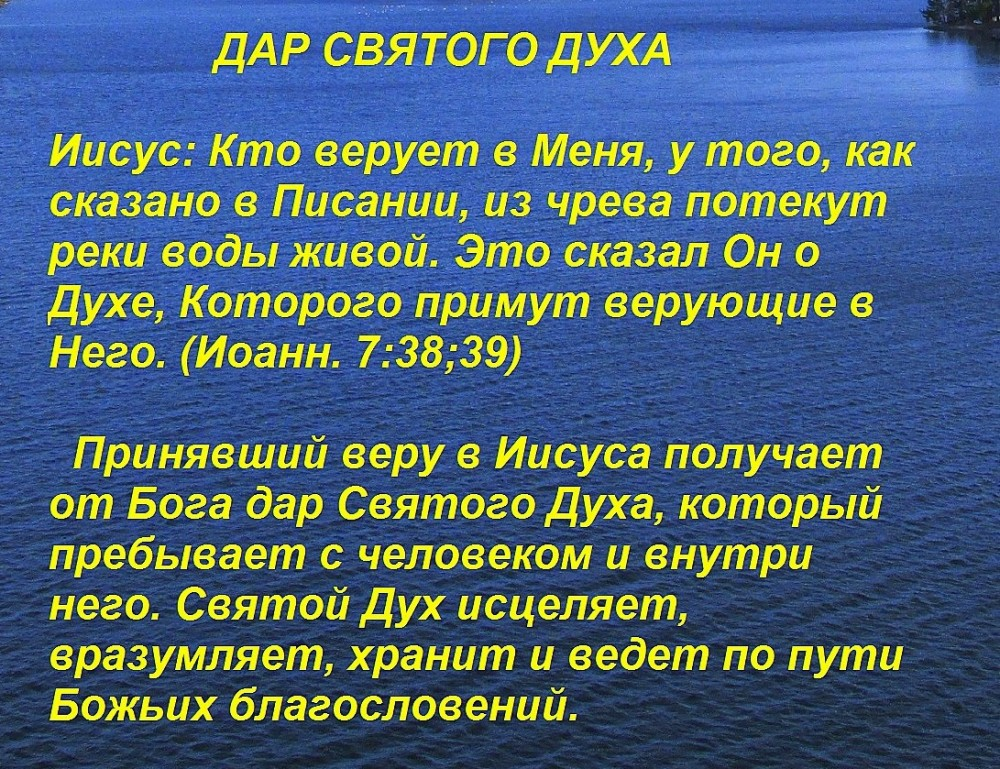 Святой - это кто? почитание святых и библейское понимание святости в христианстве   православие и мир