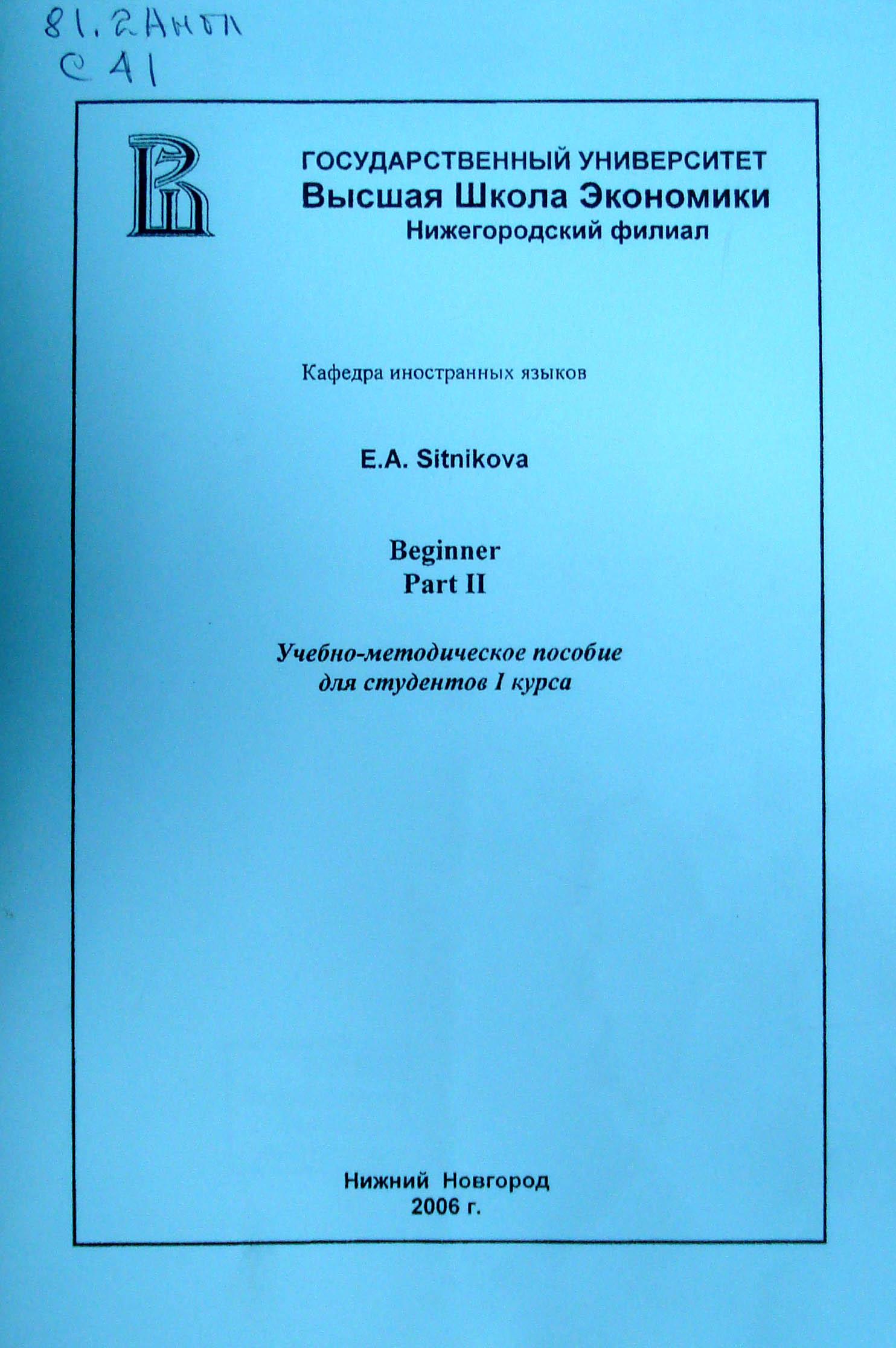 Методичка ⚠️: определение, виды, структура, написание, оформление