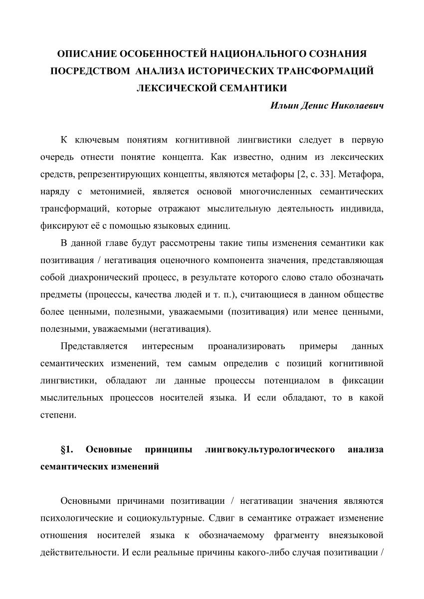 Значение слова «сволочь» в 10 онлайн словарях даль, ожегов, ефремова и др. - glosum.ru
