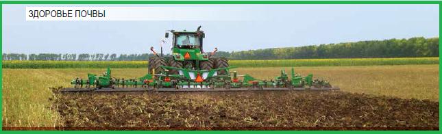Плодородие - это.. плодородие земли. факторы плодородия