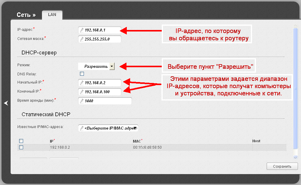 Как узнать mac адрес: 3 самых простых способа