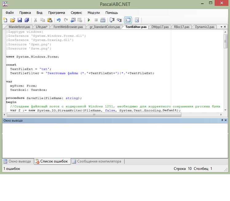 Pascal: занятие №2. часть 1: условный оператор в паскале (if)