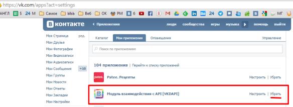 """Что значит """"мг"""": смысл, сфера употребления аббревиатуры :: syl.ru"""