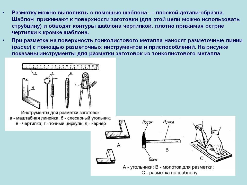 Керно. автоматическое и слесарное по металлу | проинструмент