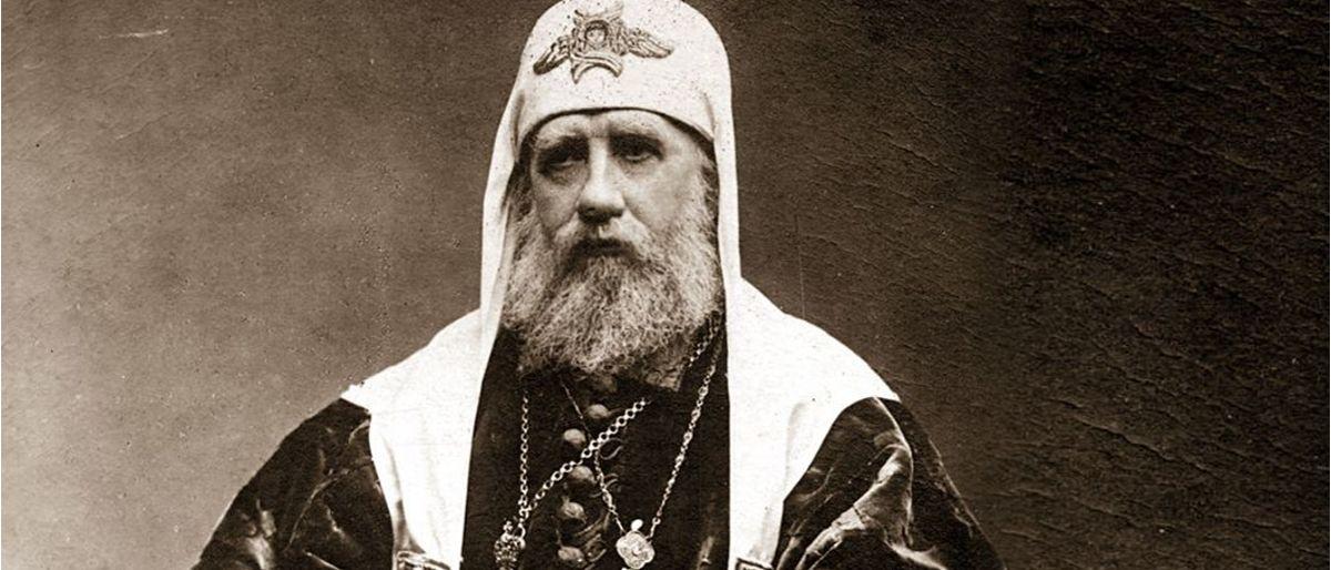 Патриарх (церковный сан)