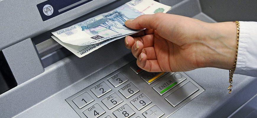 Как правильно пользоваться льготным периодом по кредитной карте