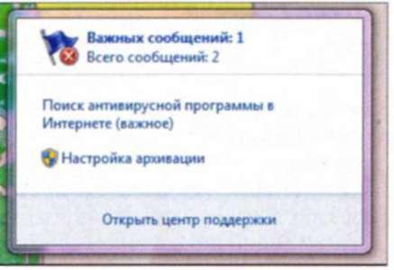 [решено] как исправить ошибки, связанные с tray-menu.exe