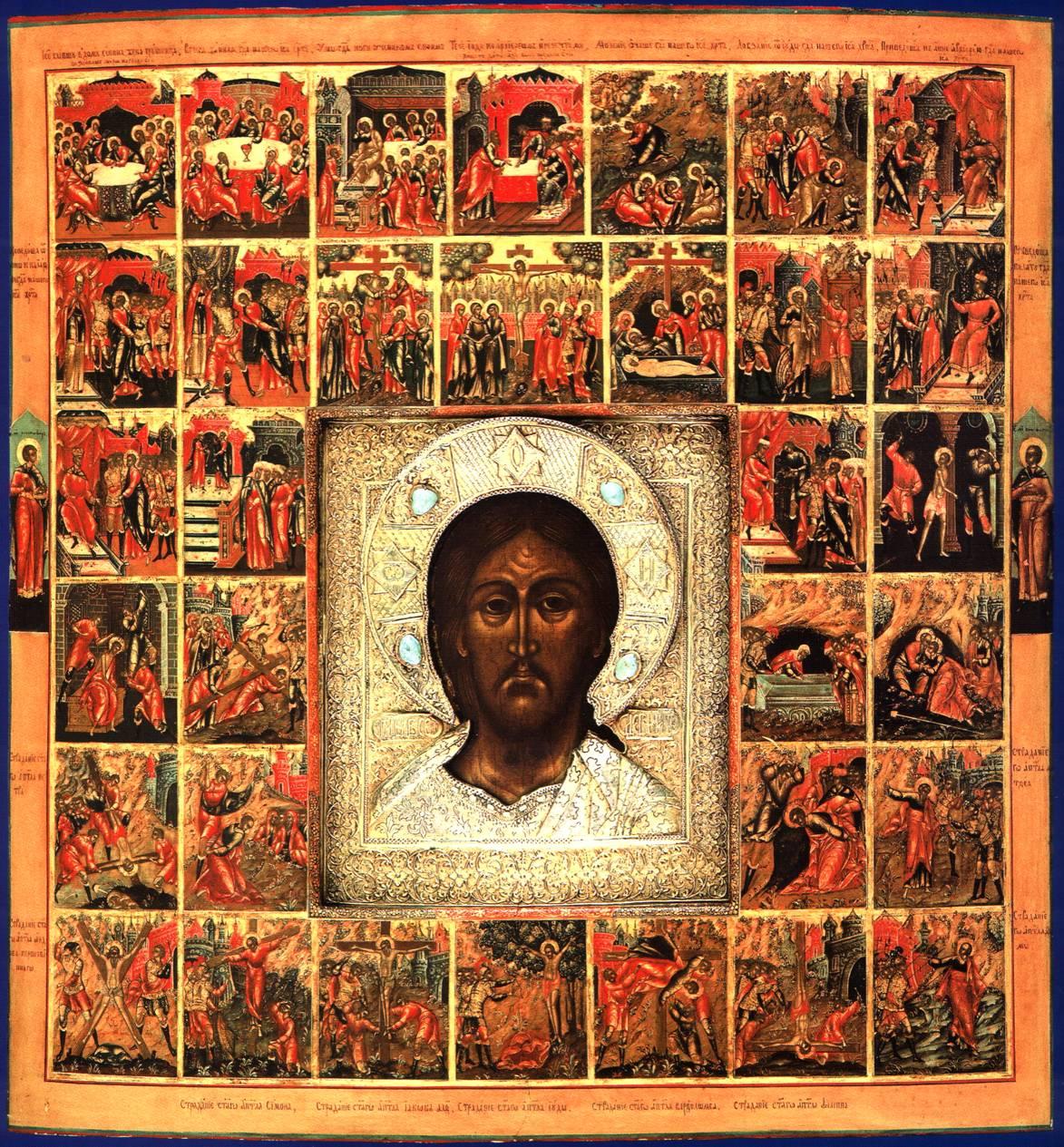 Что такое икона и как относиться к священным изображениям