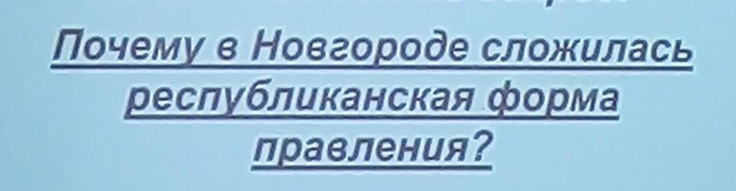 Республика  — что это такое (определение) и виды республик (президентская, парламентская, смешанная) | ktonanovenkogo.ru