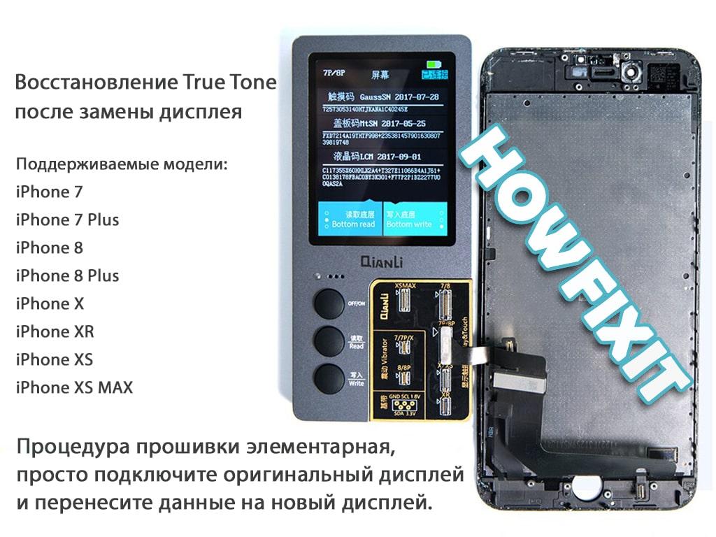 Платформа telegram open network