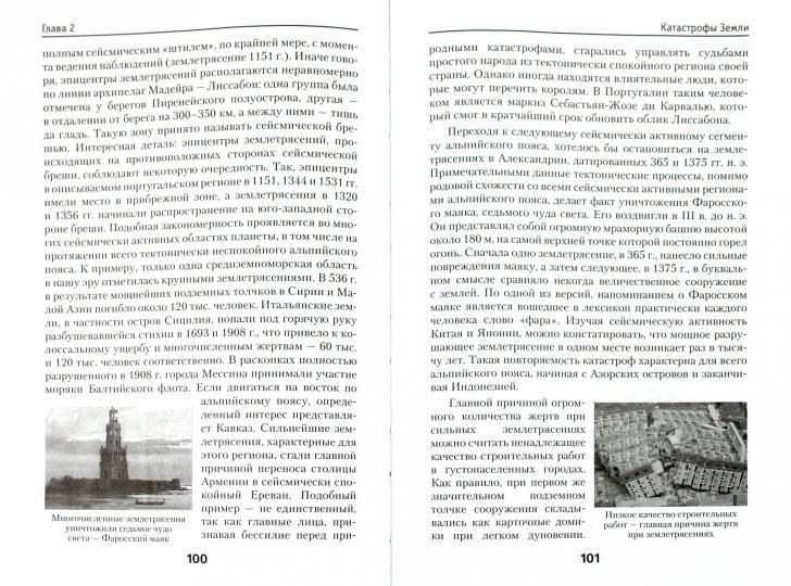 Тектоника (искусство) — википедия