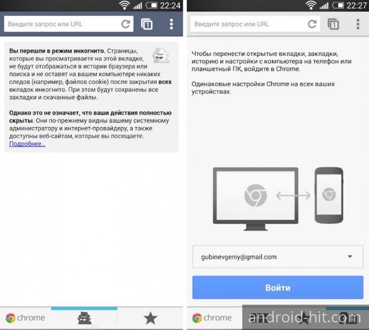 Для чего нужен инкогнито режим в яндекс браузере включить опцию
