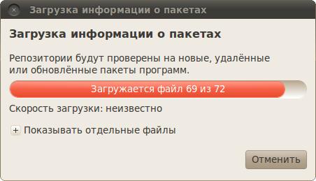 Репозитории linux