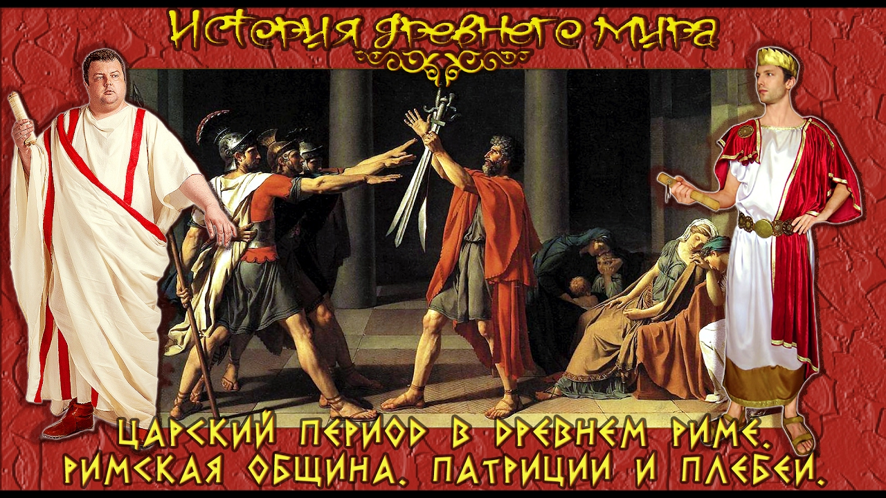 Значение имени патриция - характер и судьба, что означает имя, его происхождение