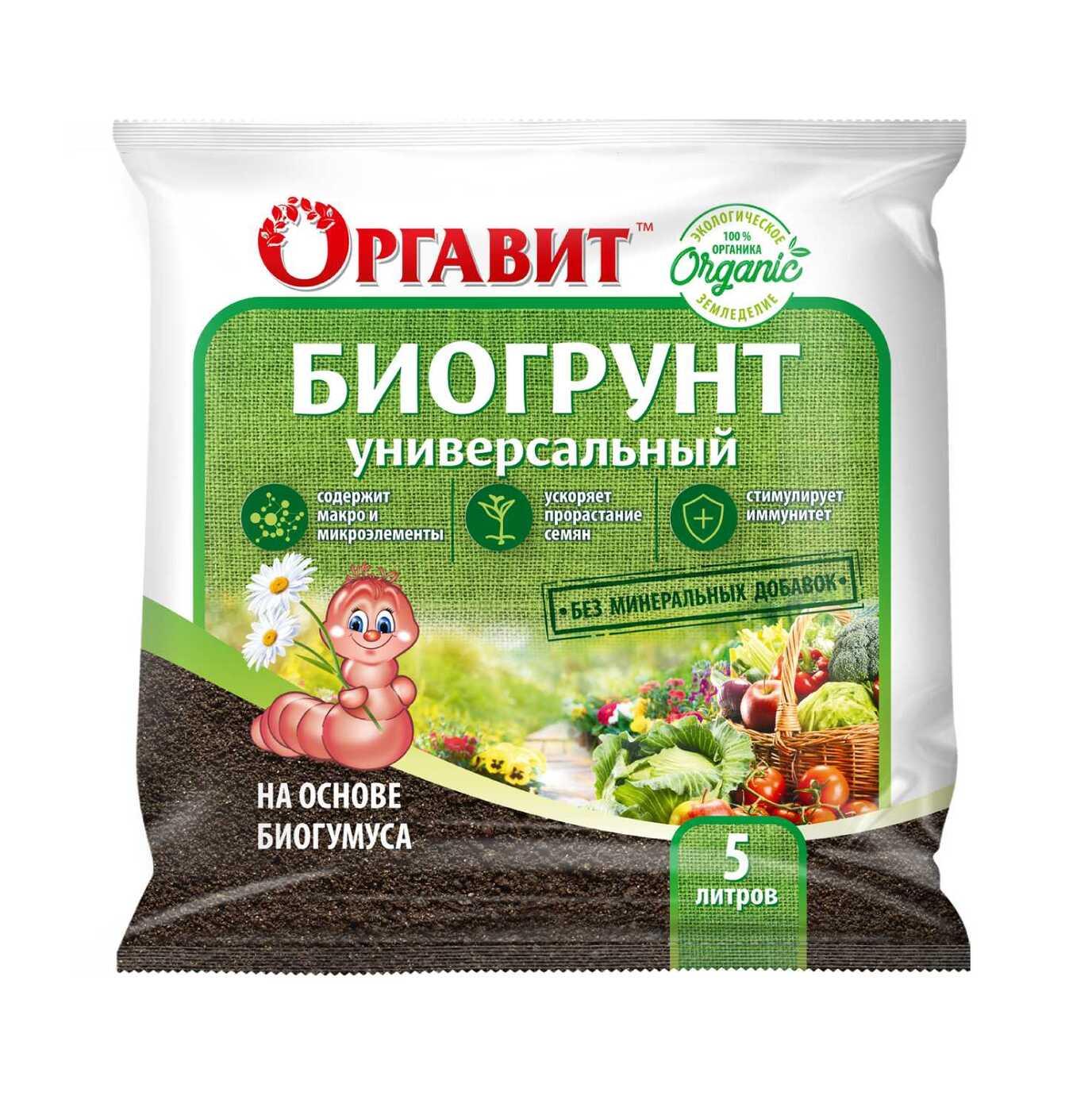 Узнайте больше о вермикомпосте или биогумусе, его полезных свойствах, методах приготовления и применения в домашних условиях