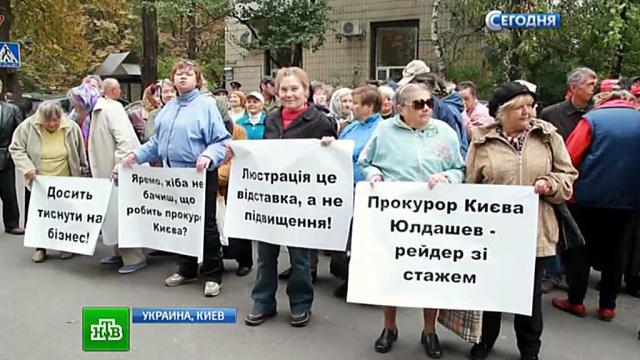 Люстрация на украине — википедия. что такое люстрация на украине