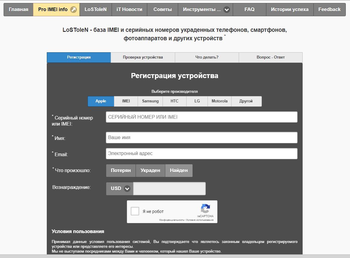 Как узнать какого года телефон и проверить год выпуска тарифкин.ру как узнать какого года телефон и проверить год выпуска