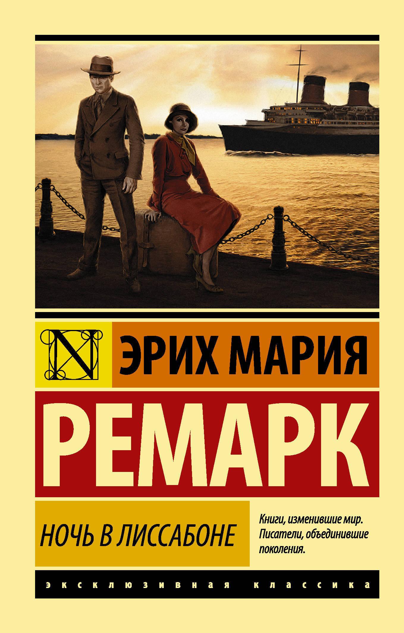 Литература в мемах: что такое «потерянное поколение» | steppe