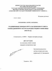 Русские обряды и праздники: самые значимые старинные обычаи славянского народа, традиции предков-староверов