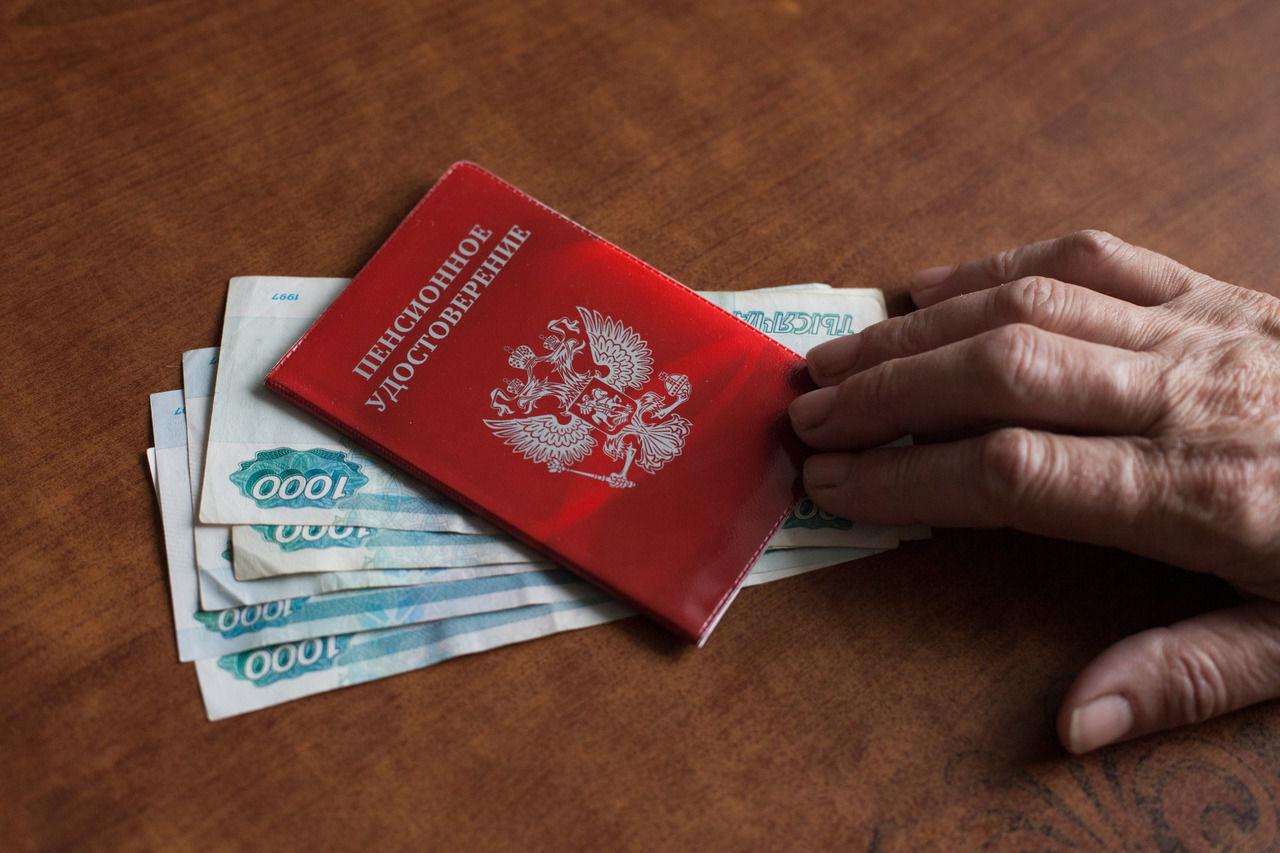 Все о пенсии: основы пенсионной системы россии и механизм расчета выплат