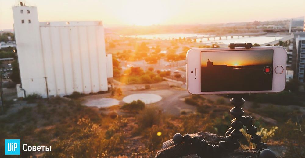 Как создать эффект замедления при помощи эффекта таймлапс на айфоне: описание режима