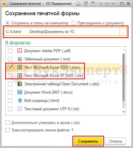 Реестр описей дел в архиве —образец заполнения 2020
