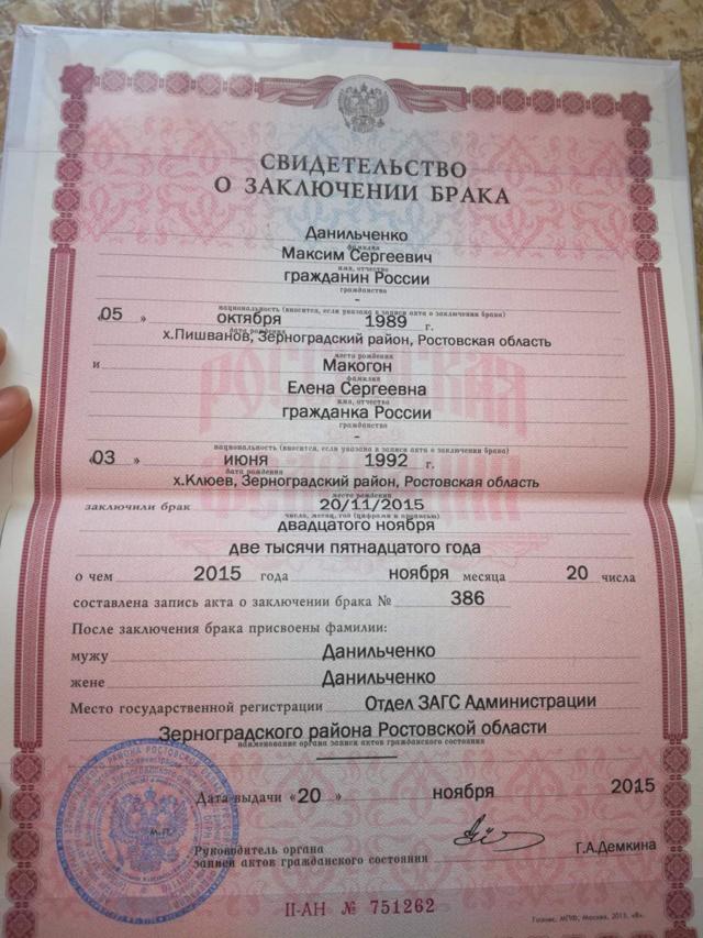Актовая запись о рождении для госуслуг: где взять номер и дату выдачи