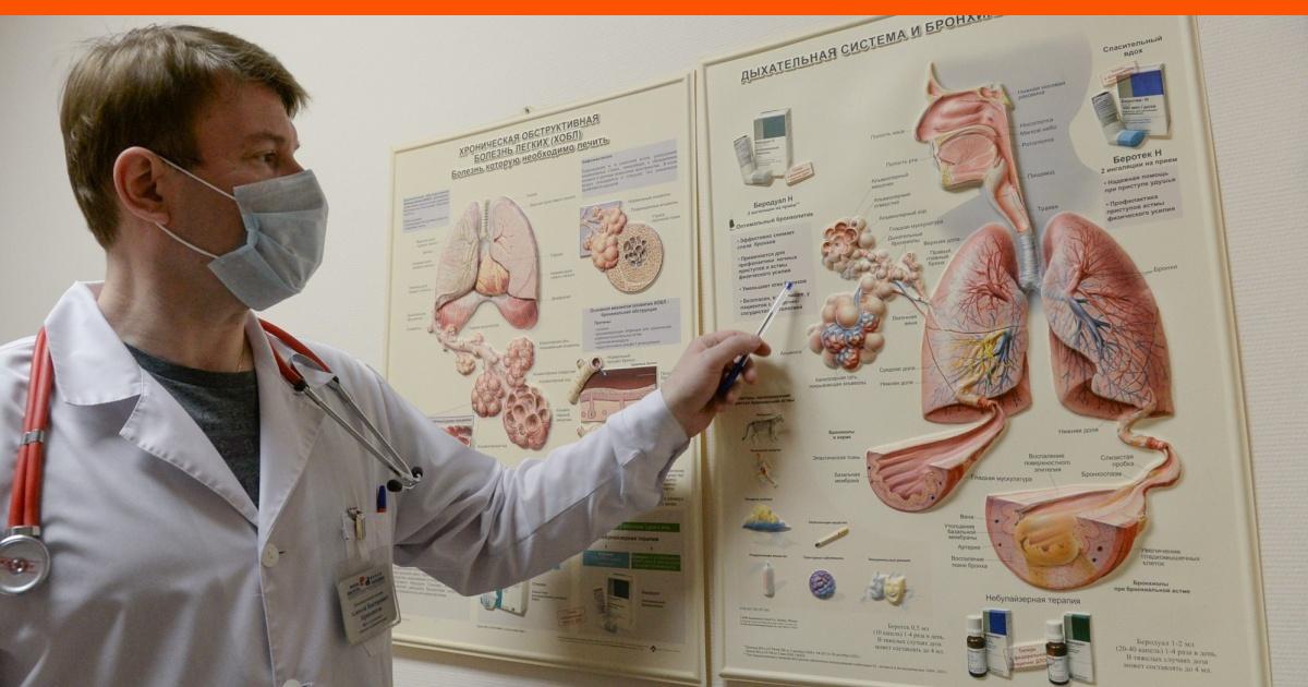 Пульмонолог: что это за врач и какие болезни лечит