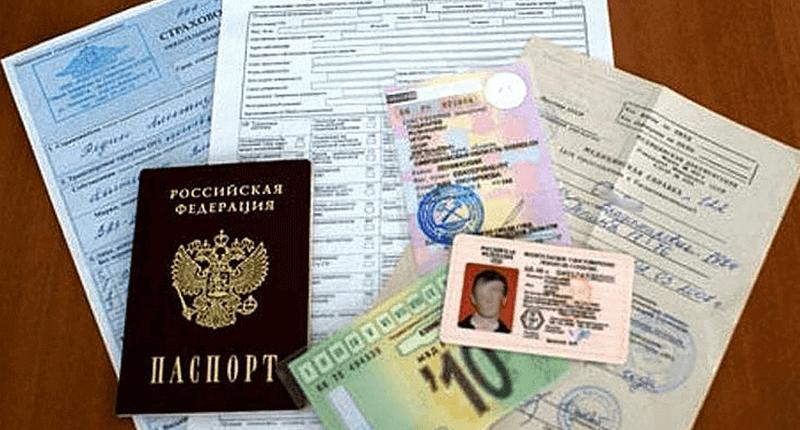 Бланки паспорта здоровья работника и направления на медосмотр, скачать образец
