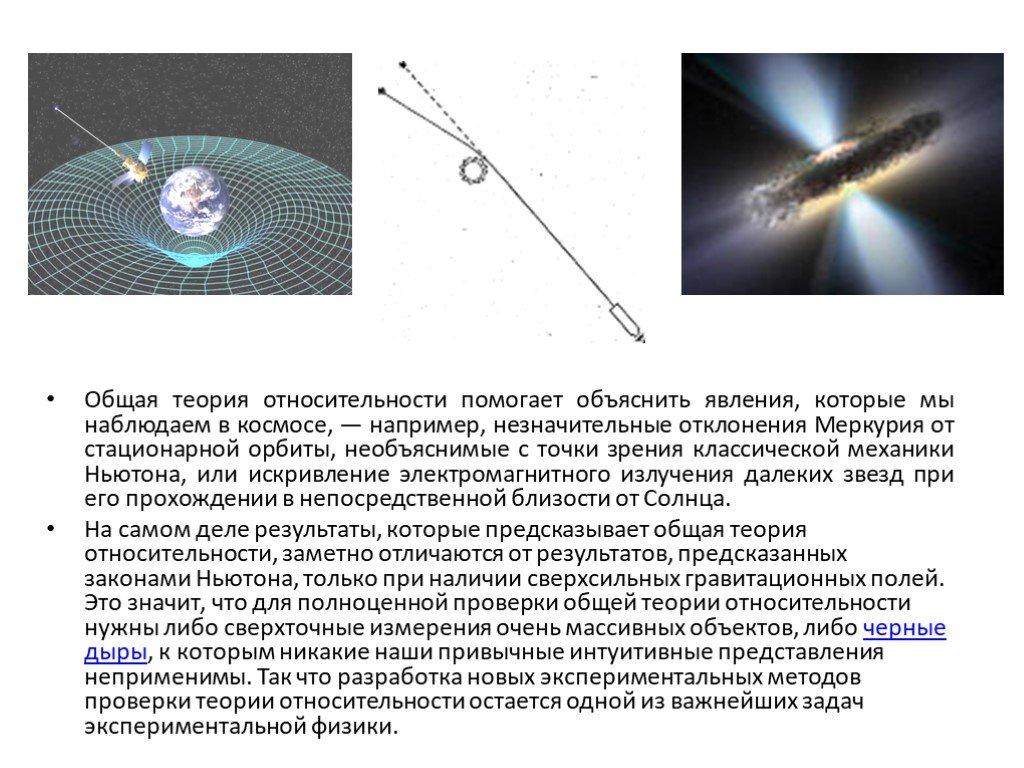 Что такое время с точки зрения физики?