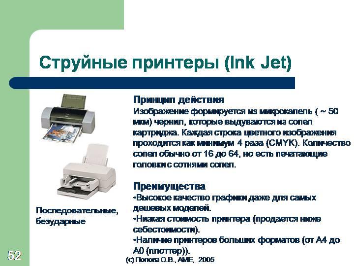 Лекции: аппаратное и  программное обеспечение