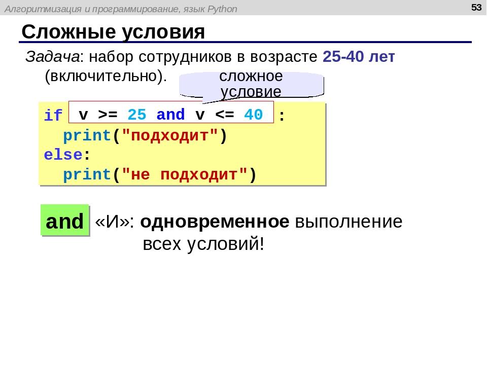 Немного внутренностей словарей в cpython (и pypy) / хабр