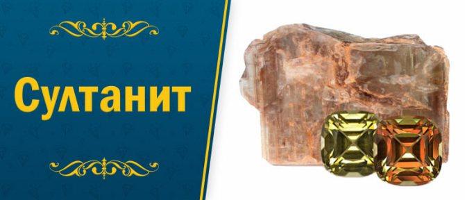 Что такое обсидиан и кому предназначен камень: магические и лечебные свойства, применение