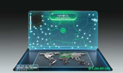Проверка скорости интернета и расшифровка полученных данных