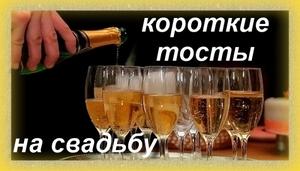 Тосты, 83 рецепта, фото-рецепты / готовим.ру